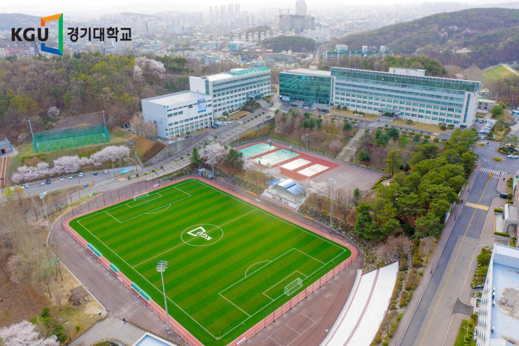 cơ sở vật chất trường đại học kyonggi
