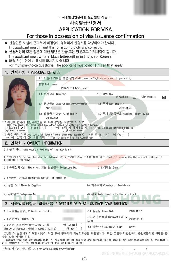 Codevisa PHAM THUY QUYNH CHUNGWOON
