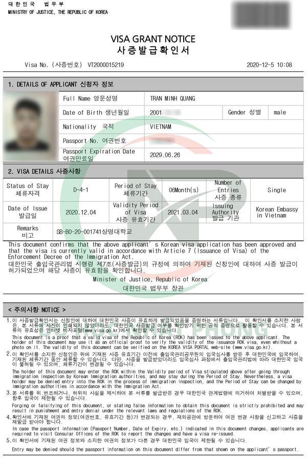 Visa LE BA TUONG Sangmyung
