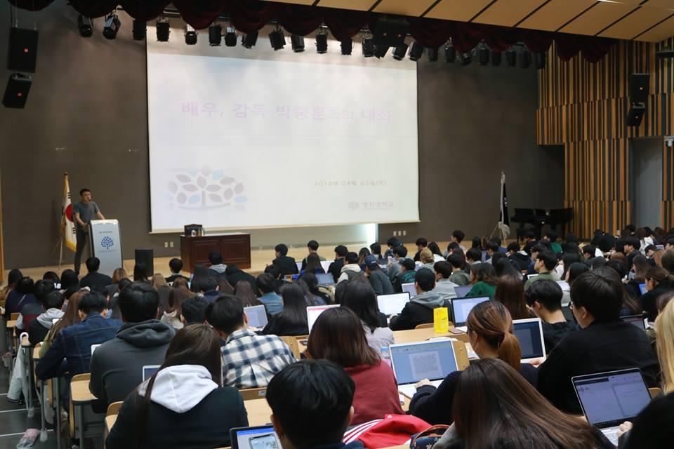 Học tập tại trường đại học Myongji