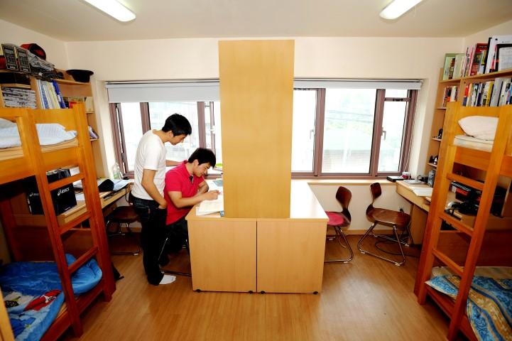 Ký túc xá hiện đại trường đại học Kookmin