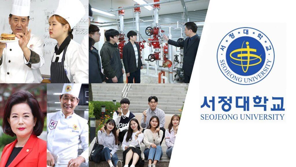 trường seojeong
