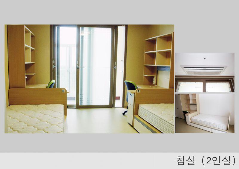 Ký túc xá đại học Sunmoon