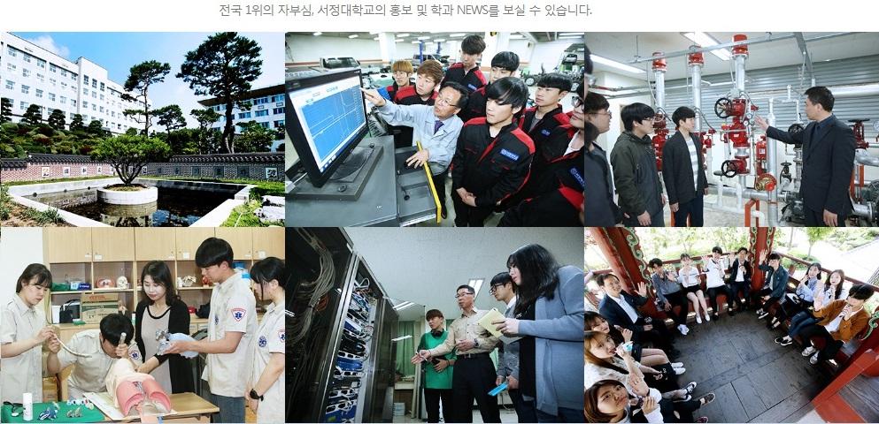 hoạt động seojeong