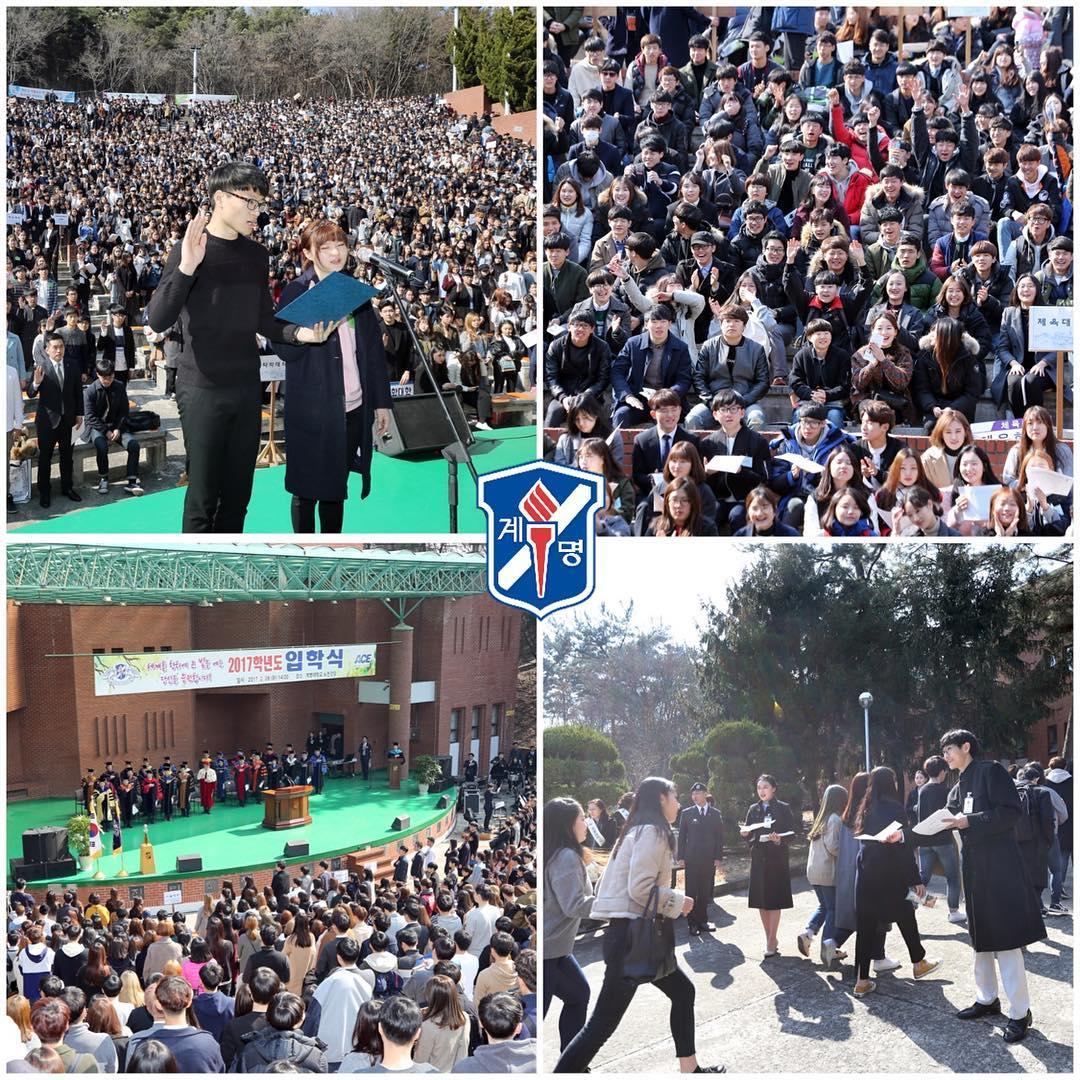 Sinh viên trường đại học Keimyung