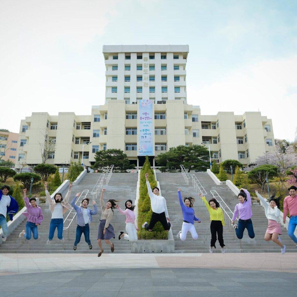 trường đại học kyungnam hàn quốc