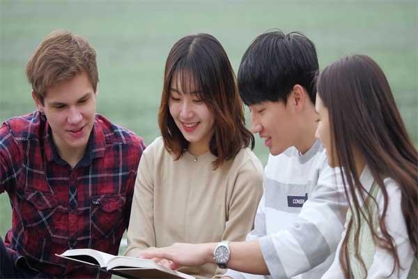 học viên trường đại học sư phạm quốc gia busan