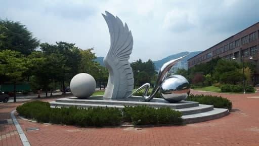 trường đại học sư phạm quốc gia busan