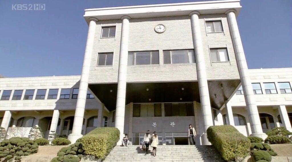 trường đại học kangnam
