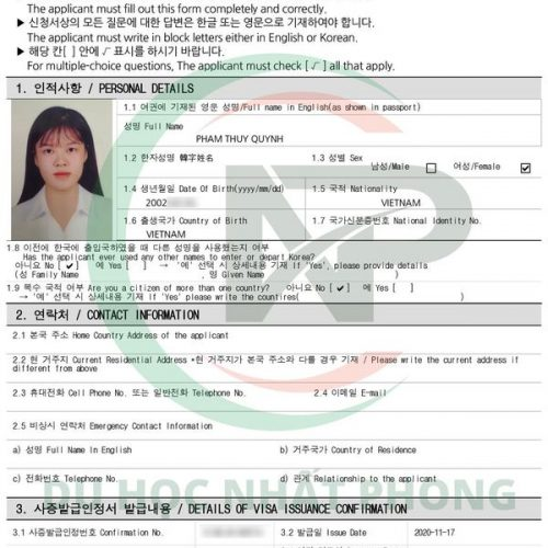 Codevisa - PHAM THUY QUYNH - CHUNGWOON